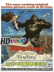 King Kong 1976 in HD Hindi Dubbed Full Movie