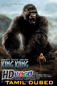 King Kong 2005 in HD Tamil Dubbed Full Movie
