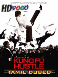 Kung Fu Hustle 2004 in HD Tamil Dubbed Full Movie