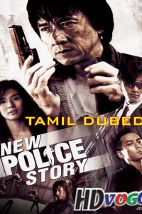 New Police Story 2004 in HD Tamil Dubbed Full Movie