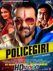 Policegiri 2013 in HD Hindi Full Movie