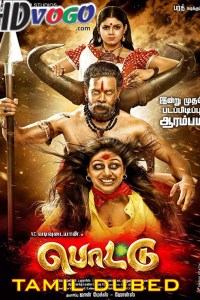 Pottu 2019 in HD Tamil Dubbed Full Movie