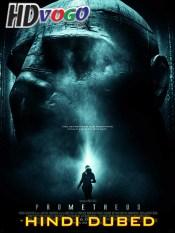 Prometheus 2012 in HD Hindi Dubbed Full Movie
