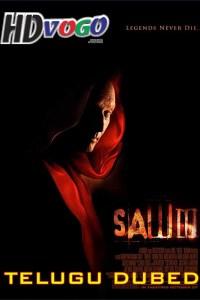 SAW 3 2006 in HD Telugu Dubbed Full Movie