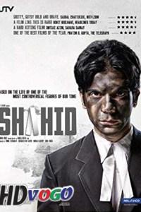 Shahid 2012 in HD Hindi Full Movie