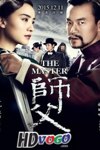 The Final Master 2015 in HD Chinese Full Movie