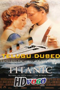 Titanic 1997 in HD Telugu Dubbed Full Movie