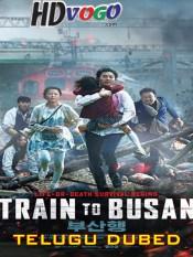 Train to Busan 2016 in HD Telugu Dubbed Full Movie