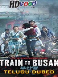 Train to Busan 2016 in HD Telugu Dubbed Full Movie
