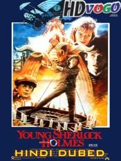 Young Sherlock Holmes 1985 in HD Hindi Full Movie