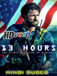 13 Hours 2016 in hd hindi dubbed full movie