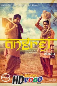 Angrej 2015 in HD Punjabi Full Movie