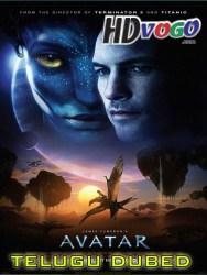Avatar 2009 in HD Telugu Dubbed FUll MOvie