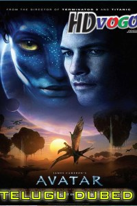 Avatar 2009 in HD Telugu Dubbed Full Movie