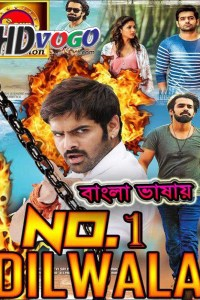 Bandhu Tomaye 2020 No 1 Dilwala in HD Bangali Dubbed Full Movie