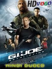 G I Joe Retaliation 2013 in HD Hindi Dubbed Full Movie