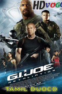 G I Joe Retaliation 2013 in HD Tamil Dubbed Full Movie