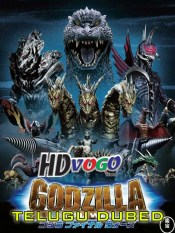 Godzilla Final Wars 2004 in HD Telugu Dubbed Full Movie