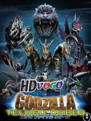 Godzilla Final Wars 2004 in HD Telugu Dubbed Full mOvie
