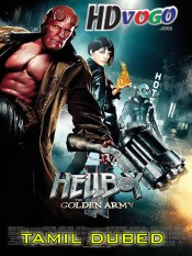 Hellboy 2 2008 in HD Tamil Dubbed Full Movie