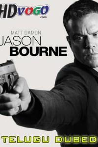 Jason Bourne 2016 in HD Telugu Dubbed Full Movie