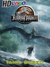 Jurassic Park 3 2001 in HD Tamil Dubbed Full Movie