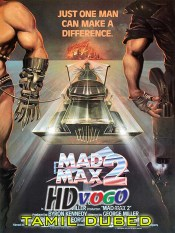 Mad Max 2 1981 in HD Tamil Dubbed Full Movie