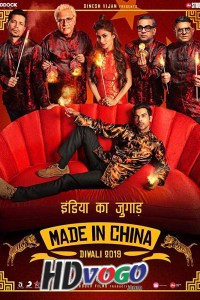 Made in China 2019 Hindi Full Movie