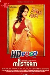 Mastram 2014 in HD Hindi Full Movie