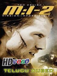 Mission Impossible 2000 Telugu Dubbed Full Movie