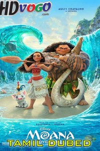 Moana 2016 in HD Tamil Dubbed Full Movie