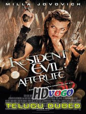Resident Evil Afterlife 2010 in HD Telugu Dubbed Full Movie
