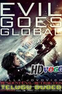 Resident Evil Retribution 2012 in HD Telugu Dubbed Full Movie
