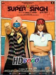 Super Singh 2017 in HD Punjabi Full Movie