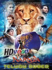 The Chronicles Of Narnia 3 2010 in HD Telugu Dubbed Full Movie
