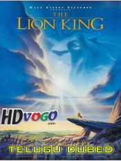 The Lion King 1994 in HD Telugu Dubbed Full Movie