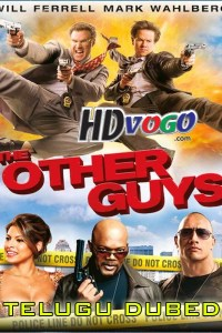 The Other Guys 2010 in HD Telugu Dubbed Full Movie