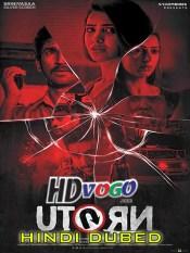 U Turn 2019 in HD Hindi Dubbed Full Movie