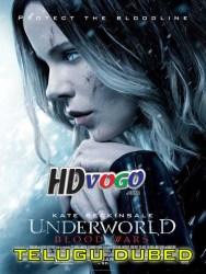 Underworld Blood Wars 2016 in HD Telugu Dubbed Full Movie
