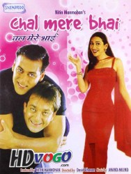 Chal Mere Bhai 2000 in HD Hindi Full Movie