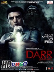 Darr the mall 2014 Hindi Full Movie