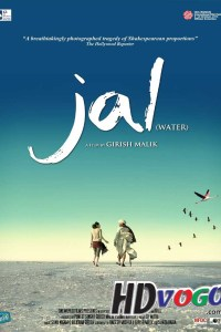 Jal 2013 in HD Hindi Full Movie