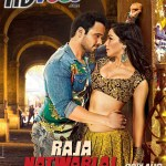 Raja Natwarlal 2014 in HD Hindi Full Movie