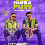 Chal Mera Putt 2019 in HD Punjabi Full Movie