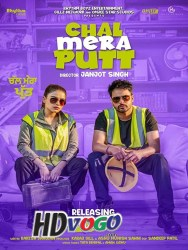 Chal Mera Putt 2019 in HD Punjabi Full Movie