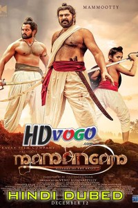 Mamangam 2020 in HD Hindi Dubbed Full Movie