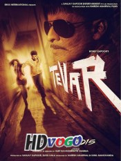 Tevar 2015 in HD Hindi Full Movie