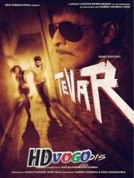 Tevar 2015 in HD Hindi Full Movie