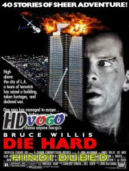 Die Hard 1988 in HD Hindi Dubbed Full Movie