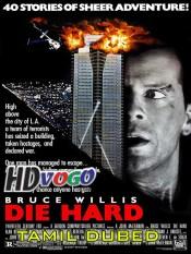Die Hard 1988 in HD Tamil Dubbed Full Movie